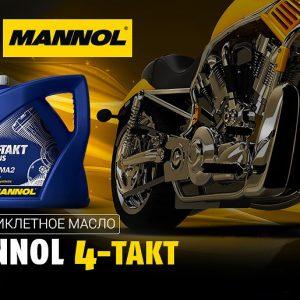 Мотоциклетные масла