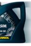 GASOIL-15W-50